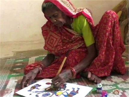 मजदूरी में बीता आदिवासी जोधईया बाई का जीवन, अब अपने हुनर से...