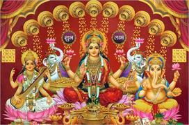 इस वजह से दिवाली पर महालक्ष्मी के साथ इन देवताओं की होती है...