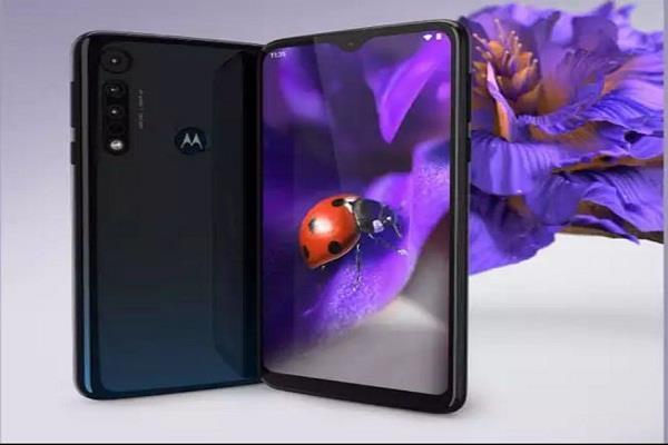 Motorola Macro One भारत में हुआ लॉन्च, कीमत 9,999 रुपये