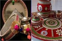 Thali Decoration: करवाचौथ की थाली को भी यूं बनाएं खूबसूरत