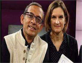नोबल पुरस्कार से सम्मानित हुए अभिजीत, कभी हत्या के आरोप में...