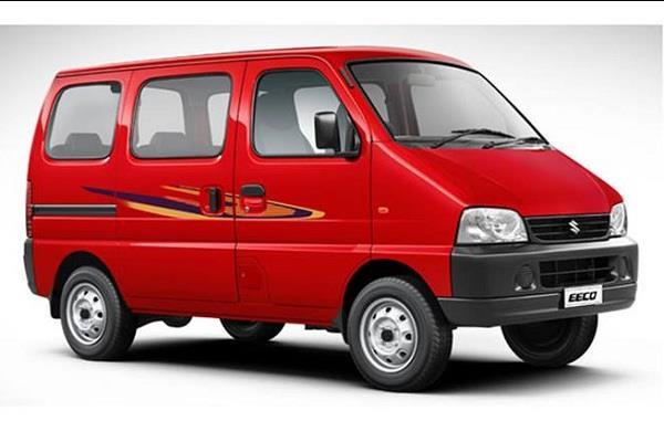 मारुति सुजूकी ने लॉन्च की कम कीमत में 7 सीटर कार