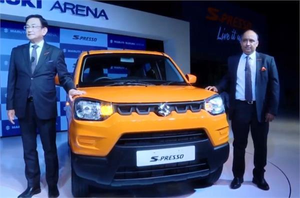 मारुति सूज़ुकी ने भारत में लॉन्च की S-Presso (माइक्रो SUV), शुरुआती कीमत 3.69 लाख रुपए