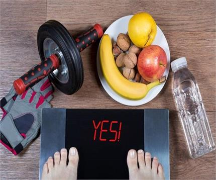 वजन घटाने के लिए जरूरी हैं ये 6 बदलाव, जल्द ही दिखेगा रिजल्ट