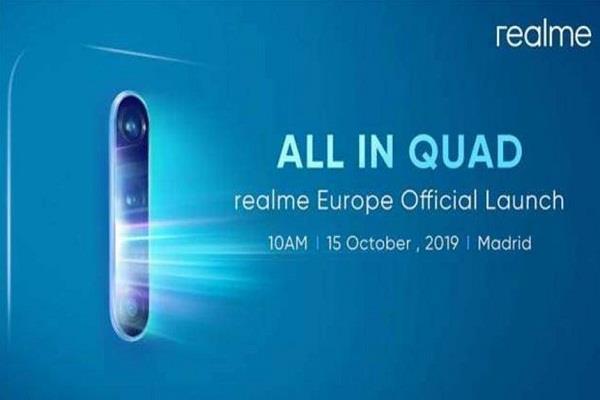 Realme X2 Pro स्मार्टफोन 15 अक्टूबर को होगा लॉन्च, 64 MP कैमरा से होगा लैस