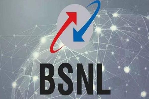 BSNL ने दोबारा लॉन्च किया 96 रुपये वाला सस्ता प्लान, मिलेंगे यह बेनिफिट्स