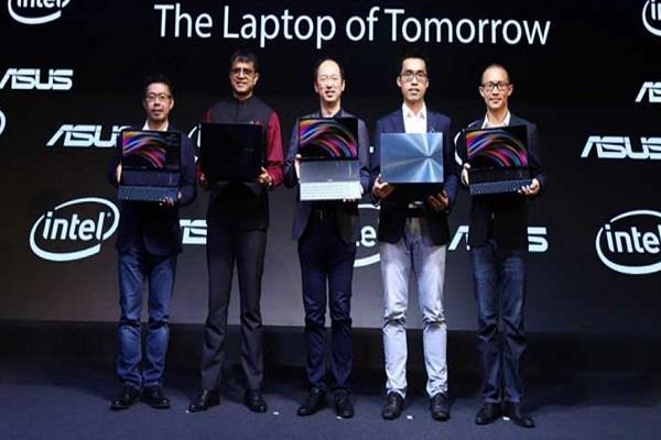 Asus ने भारत में लॉन्च की Zenbook डुअल स्क्रीन लैपटॉप सीरीज, जानिये कीमत और फीचर्स