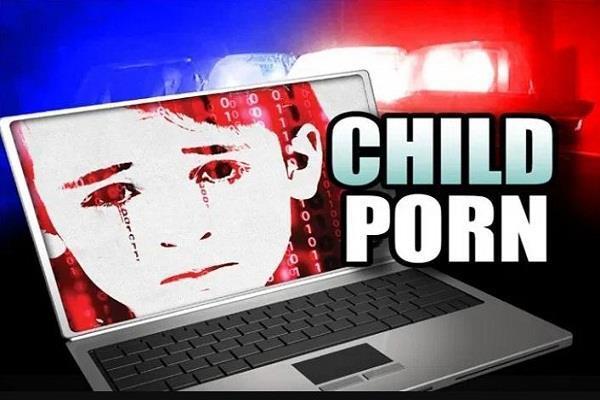 टेक कंपनियों की रिपोर्ट : पिछले साल इतने करोड़ बच्चों की अश्लील फोटो और वीडियो देखी गई इंटरनेट पर