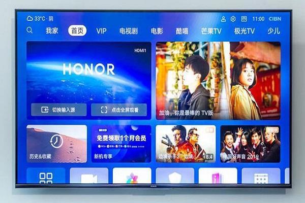 Honor द्वारा 14 अक्टूबर को भारत में लॉन्च होगा दुनिया का पहला पॉप-अप सेल्फी कैमरा स्मार्ट टीवी