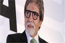 अमिताभ बच्चन ने की बिहार बाढ़ पीड़ितों की मदद, जमकर हो रही...