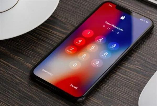 एप्पल ने iPhone XR का भारत में शुरू किया उत्पादन