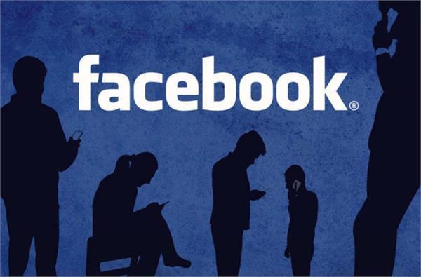 फेसबुक ने दिया यूजर्स को तोहफा, वैब वर्जन में शामिल किया डार्क मोड फीचर