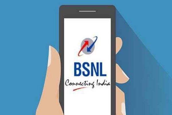 BSNL ने पेश किया फेस्टिव ऑफर , 1,699 रुपये प्लान की वैलिडिटी हुई 455 दिन
