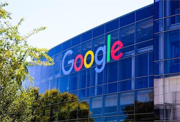 आपके निजी डाटा पर है गूगल की नजर, यूजर्स की हर एक्टिविटी को ट्रैक करती है कम्पनी