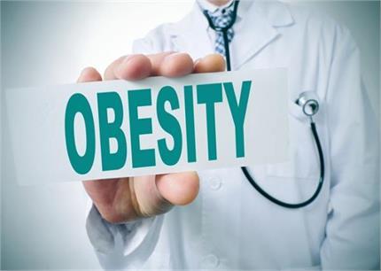 World Obesity Day: 13 तरह के कैंसर का खतरा बढ़ाता है मोटापा, जाने...