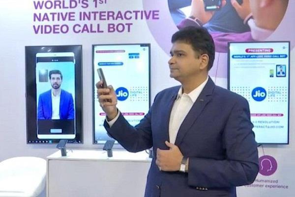 रिलायंस जियो ने पेश किया AI बेस्ड वीडियो कॉल अस्सिटेंट, ऐप डाउनलोड करे बिना कर सकेंगे यूज