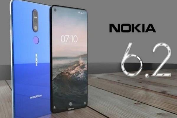 Nokia 6.2 स्मार्टफोन ट्रिपल कैमरा सेटअप के साथ भारत में हुआ लॉन्च, कीमत 15,999 रुपये