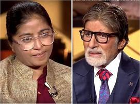 केबीसी11: सुनीता कृष्णन ने सुनाई अपनी आपबीती, 8 साल में 15...