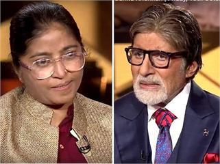केबीसी11: सुनीता कृष्णन ने सुनाई अपनी...