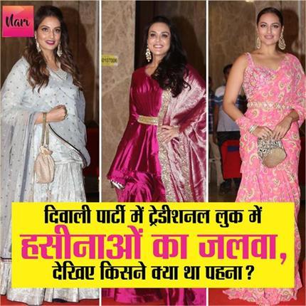 Diwali Bash: लहंगे में बेबी बंप फ्लॉट करती दिखी बिपाशा वही कपड़ों में...
