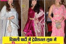 Diwali Bash: लहंगे में बेबी बंप फ्लॉट करती दिखी बिपाशा वही...
