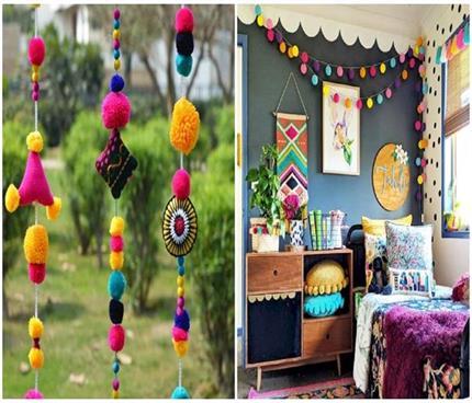 इस Festive Season घर को दें अलग लुक, पॉम-पॉम के साथ करें कमरों की...