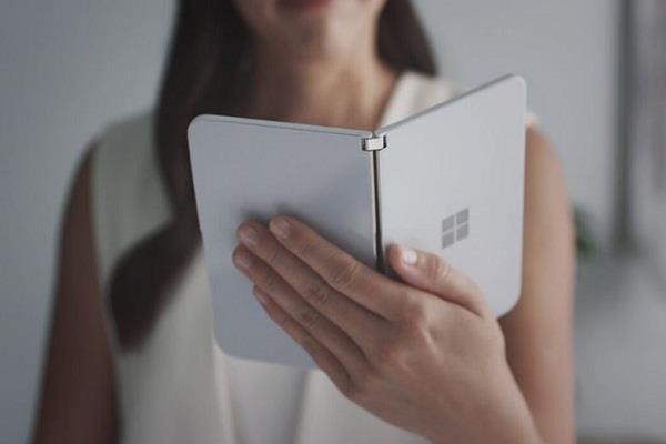 Microsoft ने पेश किया अपना पहला फोल्डेबल स्मार्टफोन Surface Duo