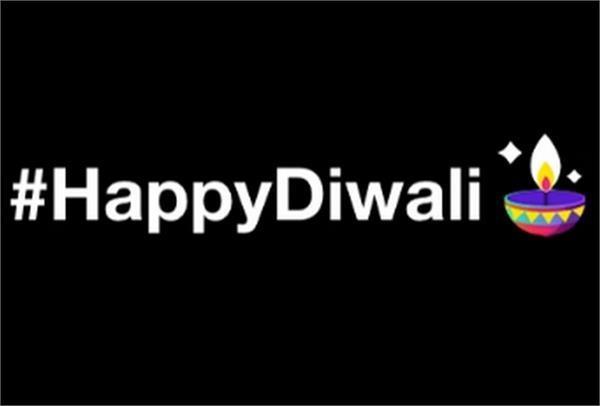 दीपावली के मौके पर ट्विटर ने लॉन्च किया खास दीया इमोजी