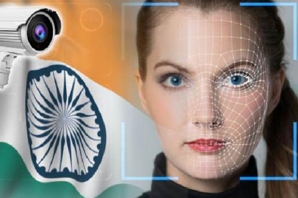 भारत में बनेगा दुनिया का सबसे बड़ा फेशियल रिकॉग्निशन सिस्टम: रिपोर्ट