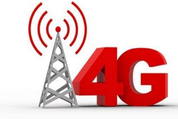 4G डाउनलोडिंग स्पीड इस वक्त मिलती है सबसे तेज