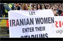 'ब्लू गर्ल' की मौत के बाद ईरान में टूटी 40 साल पुरानी...