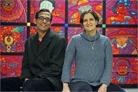 भारतीय मूल के अभिजीत बनर्जी, उनकी पत्नी एस्थर डफ्लो को मिला...