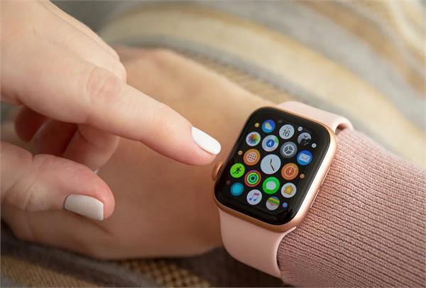 महिला का दावा, एप्पल वॉच ने बचाया रेप से