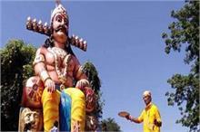 राम नहीं, भारत के इन शहरों में रावण की होती है पूजा, दशहरे...