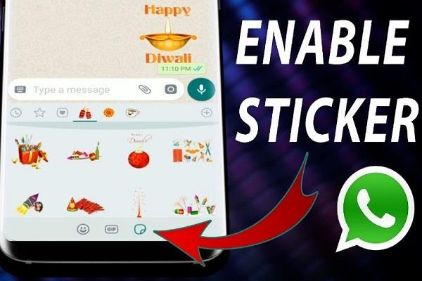 दीपावली पर WhatsApp Stickers के जरिए ऐसे भेजें घरवालों और दोस्तों को बधाई