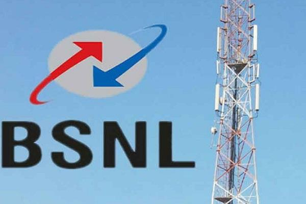 BSNL ने पेश किया नया प्लान, यूजर्स को मिलेगा 200GB डाटा