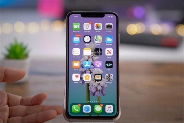 इस कमाल के फीचर के साथ लॉन्च होगा iOS 13.2