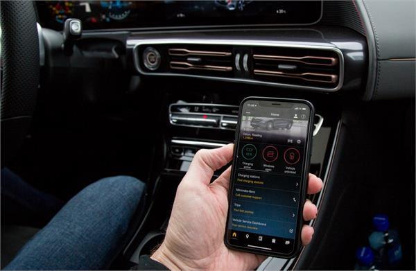 कार के मालिक का डाटा लीक कर रही मर्सिडीज एप्प