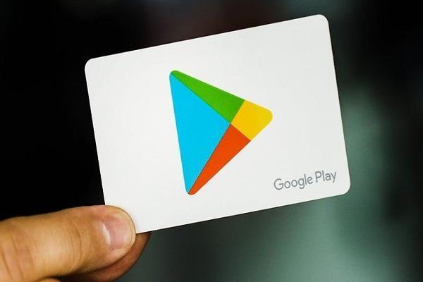 Google ने प्ले स्टोर पर सैलरी लोन ऐप्स पर लगाया बैन