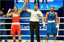अचीवमेंट : वुमेन वर्ल्ड बॉक्सिंग चैंपियनशिप 2019 के...