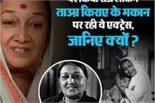 60 साल तक फिल्मों पर किया राज लेकिन ताउम्र किराए के मकान पर...