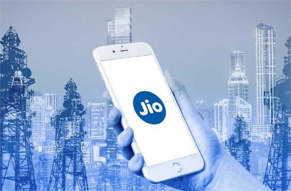 Reliance Jio ने लॉन्च किए तीन नए ऑल-इन-वन प्रीपेड प्लान्स