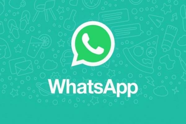 WhatsApp में शामिल हुआ नया फीचर, अब आपकी मर्जी के बिना कोई नहीं कर सकेगा ग्रुप में एड