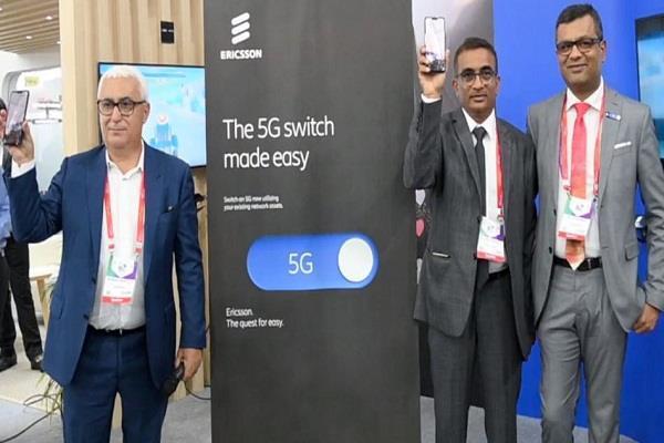 IMC 2019 : Ericsson ने करी देश में पहली 5G वीडियो कॉल