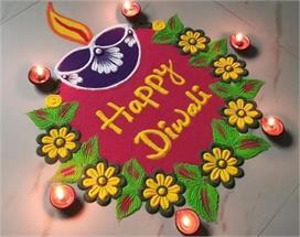 Diwali 2019: रंगोली के लेटेस्ट डिजाइन से सजाएं अपना घर (...