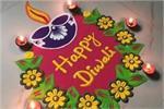 Diwali 2019: रंगोली के लेटेस्ट डिजाइन से सजाएं अपना घर ( See Pics )