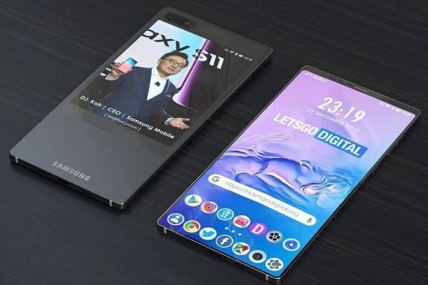 Samsung Galaxy S11 की लॉन्च डेट हुई लीक, शानदार कैमरा सेटअप से होगा लैस