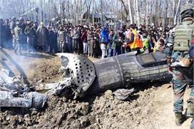 MI-17 हेलिकॉप्टर मार गिराने पर छह वायुसेना अधिकारियों पर...