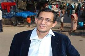 नोबेल विजेता अभिजीत बनर्जी बोले:डगमगाती स्थिति में है...