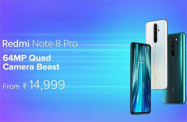 आज होगी Redmi Note 8 Pro की फ्लैश सेल, मिलेंगे ये खास ऑफर्स